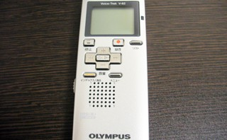 操作を誤り全部削除してしまった。 OLYMPUS ICレコーダー Voice-Trek V-62 【復旧事例】