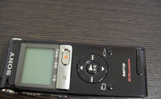 SONY IC RECORDER ICD-UX300F