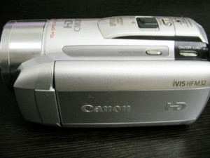 Canon iVIS HF M32