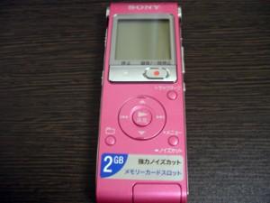 SONY ICレコーダー ICD-UX512