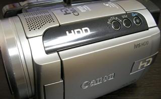 データを誤って全て消去してしまった。 Canon iVIS HG10 【復旧事例】