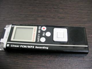 ICレコーダー Panasonic RR-XS600 データ復旧事例 宮城県宮城郡