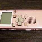 OLYMPUS Voice-Trek V-62 データ復旧 東京都板橋区
