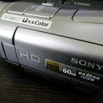 SONY HDR-SR7 データ復旧 長崎県対馬市
