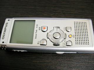 OLYMPUS Voice-Trek V-65 データ復旧 宮城県仙台市