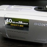 SONY DCR-SR300 データ復旧 宮城県黒川郡