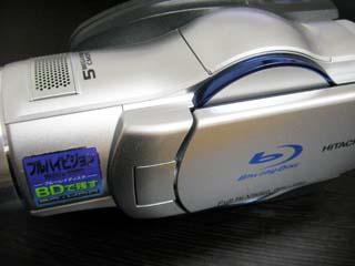 データ復元 DZ-BD7H HITACHI DVDビデオカメラ 神奈川県足柄上郡