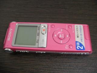 ICレコーダー SONY ICD-UX512 データ復元 東京都府中市