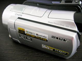 SONY HDR-SR11 データ復旧 栃木県宇都宮市のお客様