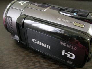 Canon iVIS HF S10 ビデオカメラ復旧 三重県桑名市のお客様