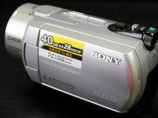 SONY DCR-SR300 データ復旧 神奈川県横浜市港北区