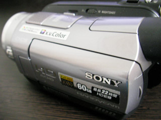 SONY HDR-SR7 ビデオカメラ データ復旧 岐阜県各務原市