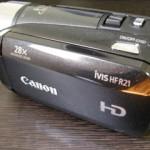 Canon iVIS HF R21 データ復旧 横浜市港北区