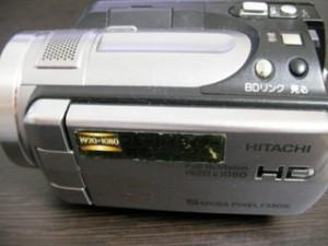 HITACHI DZ-HD90 データ復旧 神奈川県横浜市旭区