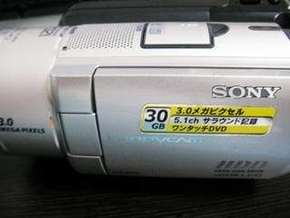 データ復旧 DCR-SR100 ソニービデオカメラ 神奈川県横浜市戸塚区