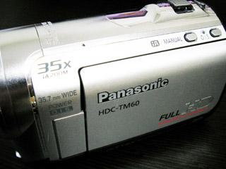 HDC-TM60-S Panasonic 誤って消去したデーター救出 埼玉県さいたま市