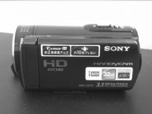 HDR-CX170 SONYビデオカメラ 動画を削除した 東京都世田谷区