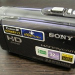 HDR-CX170 SONY データ誤削除 京都府城陽市