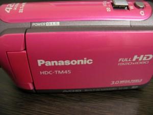 HDC-TM45 デジタルビデオカメラ データを削除し、その後撮影している データ復旧 神奈川県横浜市