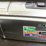 HDR-CX590V SONY ビデオカメラ データ復旧 神奈川県相模原市