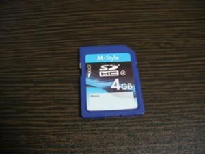 EX-Z1000 CASIO デジカメのデータが全て消えた 神奈川県相模原市