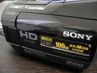 HDR-SR8 ソニー ビデオカメラのデータが消えていた 愛知県瀬戸市