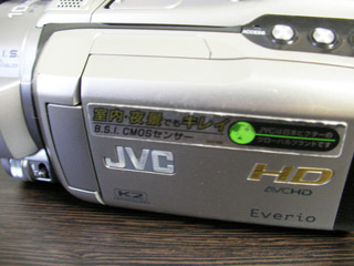 GZ-HM1-S ビクター Everio ビデオカメラをフォーマットした 千葉県船橋市