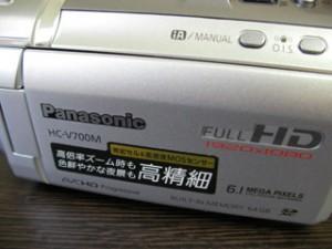HC-V700M パナソニック HDDとSDのデータを全消去