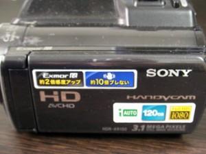 HDR-XR150 フォーマットエラーと表示されるビデオカメラのデータ復旧