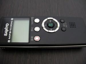 ICR-S003M SANYO ICレコーダーのデータ復旧 神奈川県横浜市金沢区