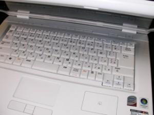 PC-LL750MG NEC Lavie 起動しないパソコンのデータ復元