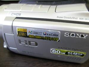 ビデオカメラのデータ救出 ソニー HDR-SR11