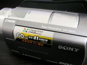 DCR-SR220 ソニービデオカメラのデータ復旧 栃木県