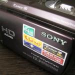 HDR-CX560V ビデオカメラのデータ復旧