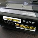 SONY HDR-XR520Vのデータ救出