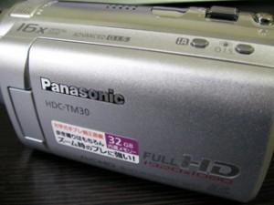 Panasonic HDC-TM30 消えてしまったデータの復元