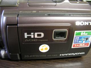 HDR-PJ630V ソニーハンディカム 内蔵メモリを初期化