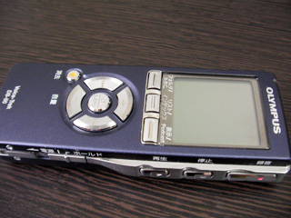Voice-Trek DS-50 のデー復旧