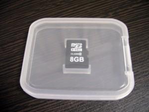 携帯のSDカードを誤って初期化 千葉県市川市