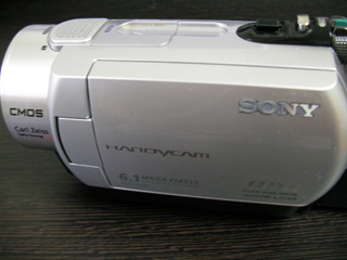 SONY DCR-SR300 のデータ復旧 神奈川県大和市