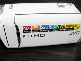ビデオカメラをフォーマットした。JVC GZ-E265 データ救出 宮城県