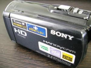 HDR-CX170 消えた動画のデータ復旧