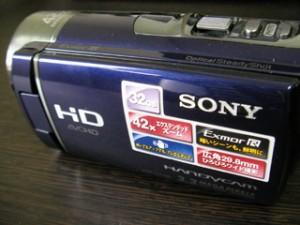 HDR-CX180 SONY ビデオカメラのデータを消してしまった。