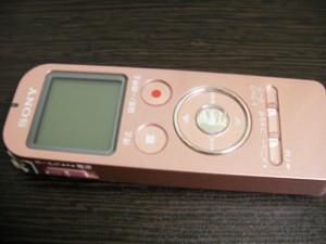 ICD-UX533F SONY ICレコーダー データ復旧