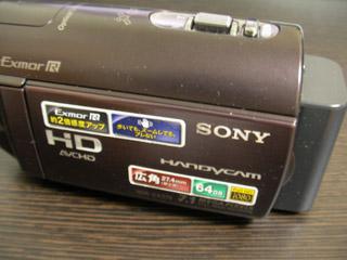 SONY HDR-CX370V データ復元