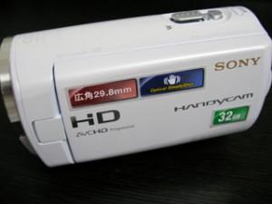 SONY HDR-CX270V 誤ってフォーマット データ復元