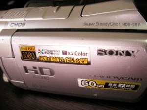 HDR-SR11 HDDエラー データ復旧