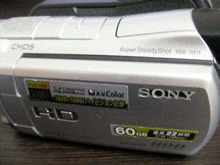 HDR-SR11 ビデオカメラのデータ復元