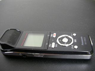 RR-XR820 Panasonic ICレコーダー 誤ってデータを削除