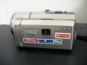 ソニー ビデオカメラ HDR-PJ40Vのデータ救出